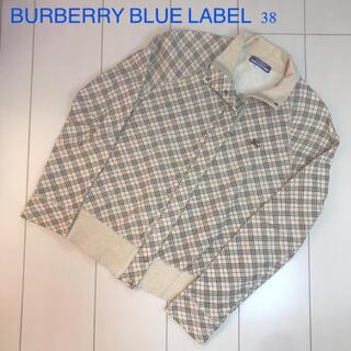バーバリーブルーレーベル(BURBERRY BLUE LABEL)のBURBERRY BLUE LABEL ジャケットトレーナー38 (トレーナー/スウェット)
