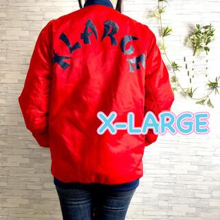 エクストララージ(XLARGE)の【着画】X-LARGE リバーシブル MA1 ナイロンジャケット No.703(ナイロンジャケット)