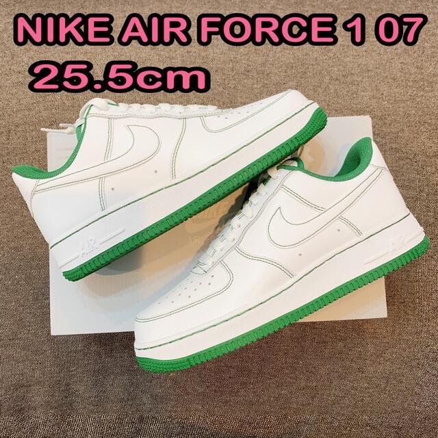 NIKE(ナイキ)の25.5cm NIKE AIR FORCE 1 07 エアフォース1 グリーン メンズの靴/シューズ(スニーカー)の商品写真