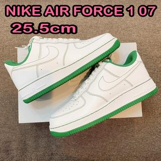 NIKE - 25.5cm NIKE AIR FORCE 1 07 エアフォース1 グリーン