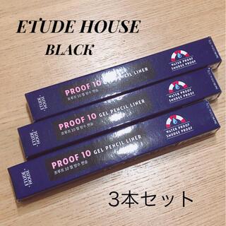 エチュードハウス(ETUDE HOUSE)のETUDE HOUSE アイライナー(アイライナー)