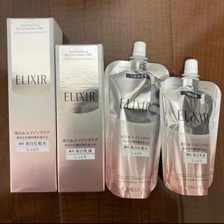 ELIXIR - エリクシール 4点セット