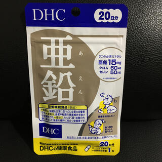 DHC - DHC  亜鉛