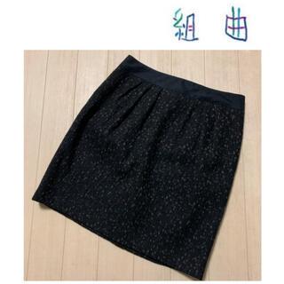 クミキョク(kumikyoku(組曲))の組曲 レディース スカート ブラック Sサイズ 上品 仕事用(ミニスカート)