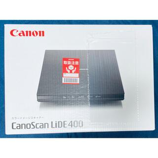 キヤノン(Canon)のCanonスキャナー CanoScan LiDE 400(PC周辺機器)