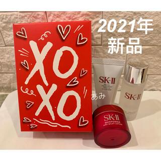SK-II - SK-II エスケーツー 2021ニューイヤーリミテッドエディション 3点セット