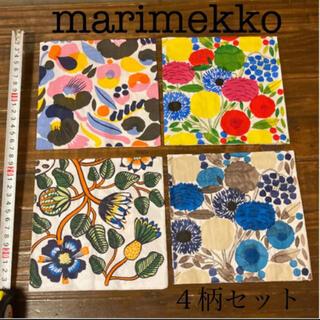 marimekko - marimekko ペーパーナプキン 植物系4柄セット  サイズ各33㎝×33㎝