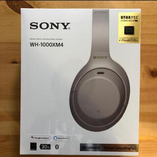 ソニー(SONY)のソニー ヘッドホンWH-1000XM4 S (ヘッドフォン/イヤフォン)