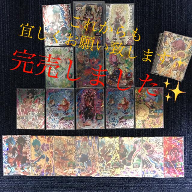 ドラゴンボール(ドラゴンボール)のドラゴンボールヒーローズオリパ エンタメ/ホビーのアニメグッズ(カード)の商品写真