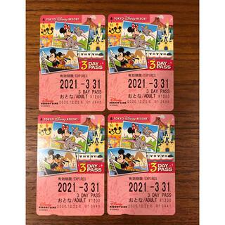 ディズニー(Disney)のTDRリゾートライン3dayパス 大人4枚(遊園地/テーマパーク)
