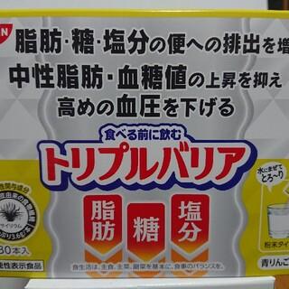 ニッシンショクヒン(日清食品)のトリプルバリア 青リンゴ味30本 1ヶ月分(ダイエット食品)