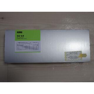 コルグ(KORG)のKORG SQ-64 ポリフォニック ステップシーケンサー 新品(MIDIコントローラー)