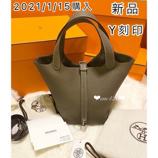 Hermes - 【新品未使用】2021年1月購入品 Y刻印ピコタンロック PM エトゥープ