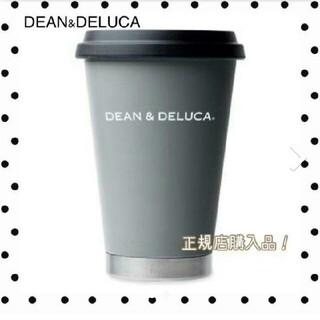 サーモマグ(thermo mug)のDEAN&DELUCA ディーンアンドデルーカ サーモタンブラー(タンブラー)