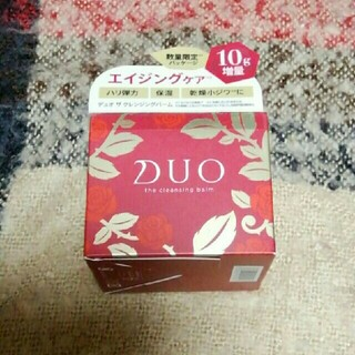 DUO ザ クレンジングバーム 新品未開封限定パッケージ100g