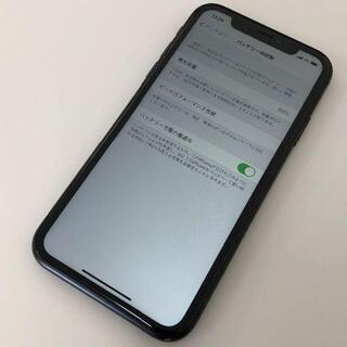 Apple - Simフリー iPhone XR ジャンク