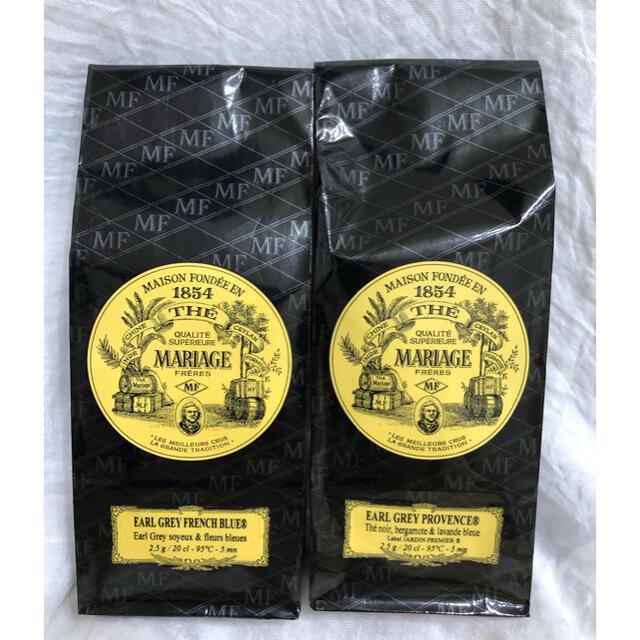 新品 マリアージュフレール2袋セット アールグレイ フレンチブルー プロヴァンス 食品/飲料/酒の飲料(茶)の商品写真