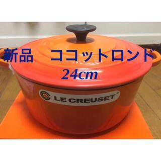 LE CREUSET - 新品 未使用 ルクルーゼ ココットロンド 24cm オレンジ ギフト プレゼント