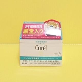 Curel - 新品 キュレル 潤浸保湿フェイスクリーム