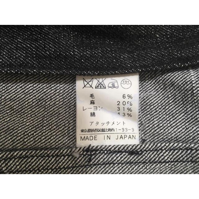 ATTACHIMENT(アタッチメント)のアタッチメント デニムコート ATTACHMENT backbone  メンズのジャケット/アウター(Gジャン/デニムジャケット)の商品写真