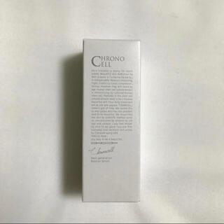 クロノセル 美容液