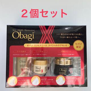オバジ(Obagi)のオバジ obagi リフトクリーム ハリ・弾力セット ダーマパワー C25セラム(フェイスクリーム)