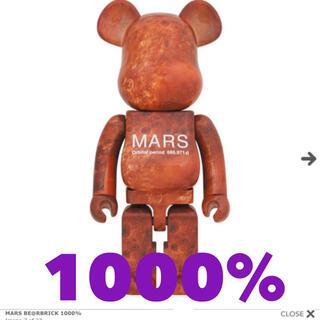 メディコムトイ(MEDICOM TOY)の【ぶた様専用】未開封 BE@RBRICK MARS 1000%(その他)