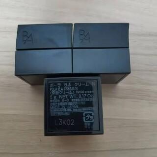 POLA - 第六世代POLA  最新B.A クリーム5g×3個