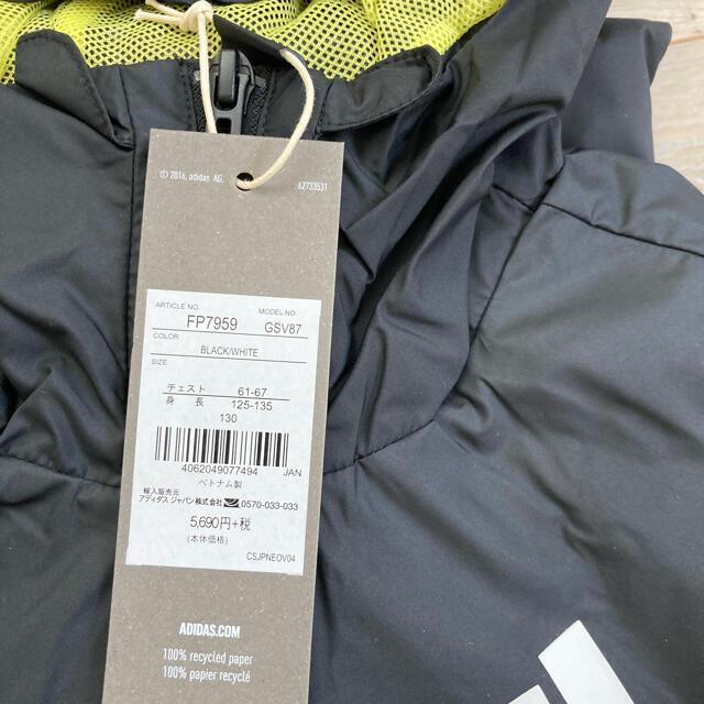 adidas(アディダス)の【新品】アディダス ウインドブレーカー ウーブンパンツ セット 130 送料込 キッズ/ベビー/マタニティのキッズ服男の子用(90cm~)(ジャケット/上着)の商品写真