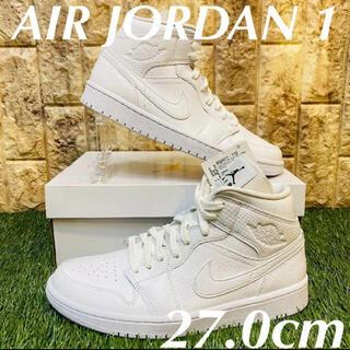 NIKE - エア ジョーダン 1 スネークスキン ホワイト 白 AIR JORDAN 1
