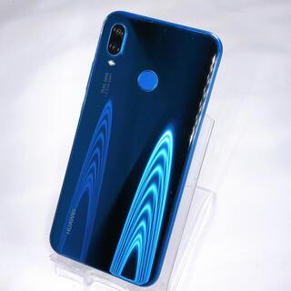 ファーウェイ(HUAWEI)のHUAWEI P20 lite SIMフリー スマホ  ブルー(スマートフォン本体)
