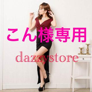 dazzy store - キャバロングドレス