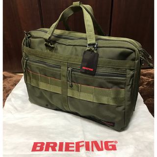 ブリーフィング(BRIEFING)の【美品】BRIEFING ブリーフィング ビジネスバッグ(ビジネスバッグ)