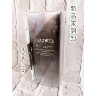 コスメデコルテ(COSME DECORTE)のコスメデコルテホワイトロジスト ブライトコンセントレイ 40ml(美容液)