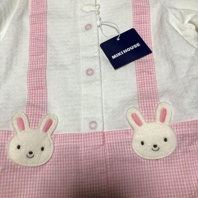 mikihouse(ミキハウス)のミキハウス ロンパース 70 うさぎ 新品 キッズ/ベビー/マタニティのベビー服(~85cm)(ロンパース)の商品写真