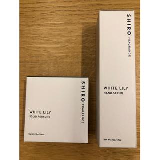 shiro - shiro  練り香水 ハンド美容液 ホワイトリリー