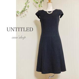 UNTITLED - アンタイトル ◆ ボックスプリーツウールワンピース ◆日本製