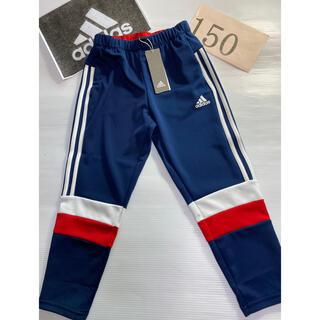 adidas - アディダス 150 トレーニングパンツ パンツ ジャージ ジュニア キッズ 新品