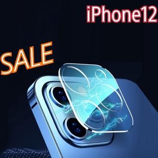大人気★カメラ保護フィルム 9H レンズ クリア  iPhone12(保護フィルム)