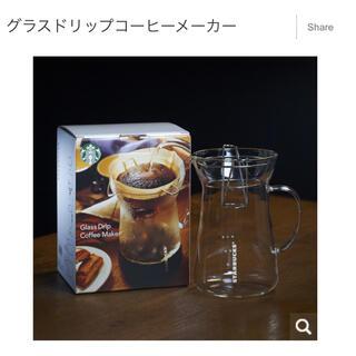 スターバックスコーヒー(Starbucks Coffee)のスターバックス ドリップコーヒー(コーヒーメーカー)