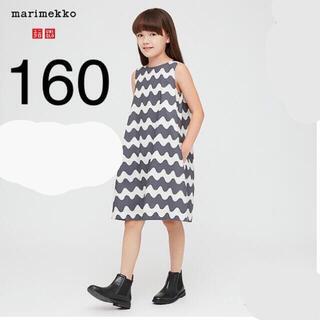 marimekko - UNIQLO marimekko 2020aw キッズワンピース 160cm