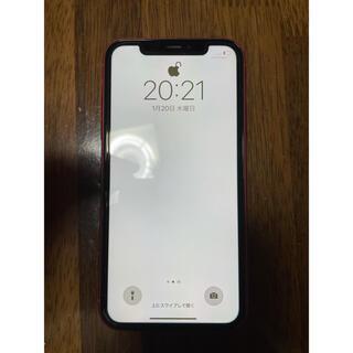 Apple - iPhone11背面割れ   24th以内発送可能!