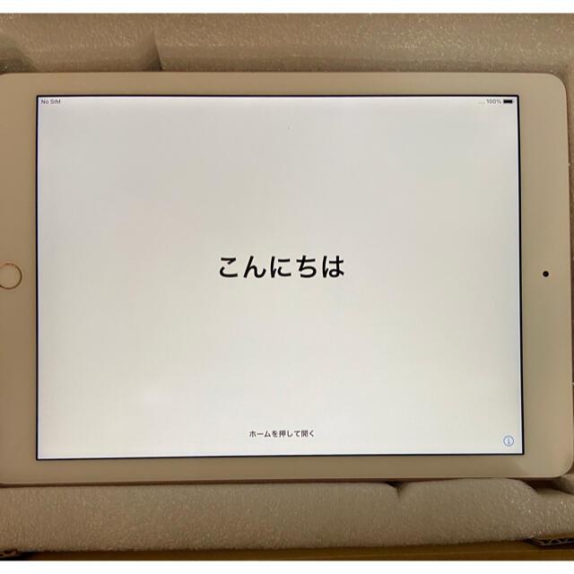 iPad(アイパッド)のApple正規店購入 iPad Pro 9.7 SIMフリー128GB  スマホ/家電/カメラのPC/タブレット(タブレット)の商品写真