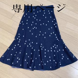 SCOT CLUB - GRANDTABLE 星柄スカート