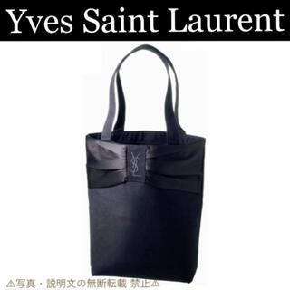 Saint Laurent - ★新品★【YSL イヴ・サンローラン】トートバッグ☆付録