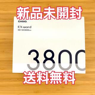 CASIO - XD-SX3800GN カシオ エクスワード EX-word グリーン