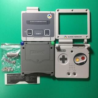ゲームボーイアドバンス(ゲームボーイアドバンス)のゲームボーイアドバンスSP社外製新品外装スーパーファミコンゲームボーイアド(携帯用ゲーム機本体)