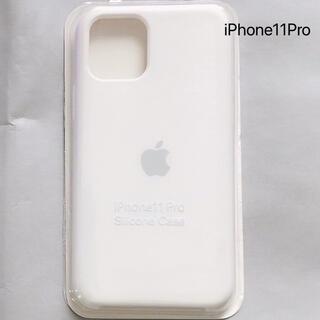 iPhone11pro シリコンケース iPhoneケース ホワイト