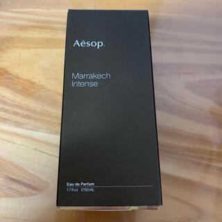 イソップ(Aesop)のAesop イソップ マラケッシュ 香水 新品(ユニセックス)
