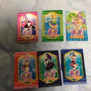 タカラトミーアーツ(T-ARTS)のプリパラ ホログラムカード カード(カード)